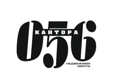 Жилищата в България с над 8% ръст- КАНТОРА 056 * БЮЛЕТИН *
